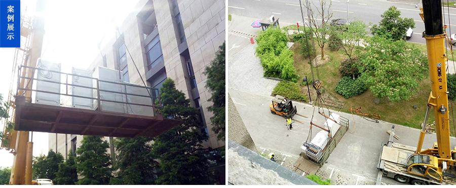 上海华测检测工厂吊机搬运上楼