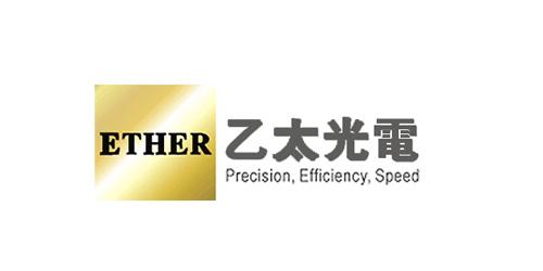 乙太光电(苏州)有限公司