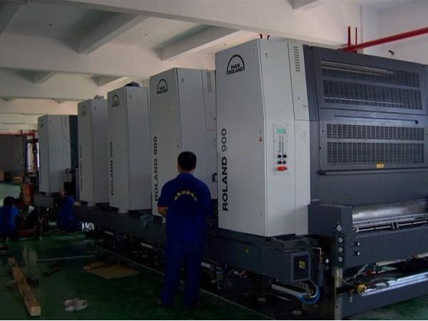 电子产品在工厂设备搬运中是如何搬运的?