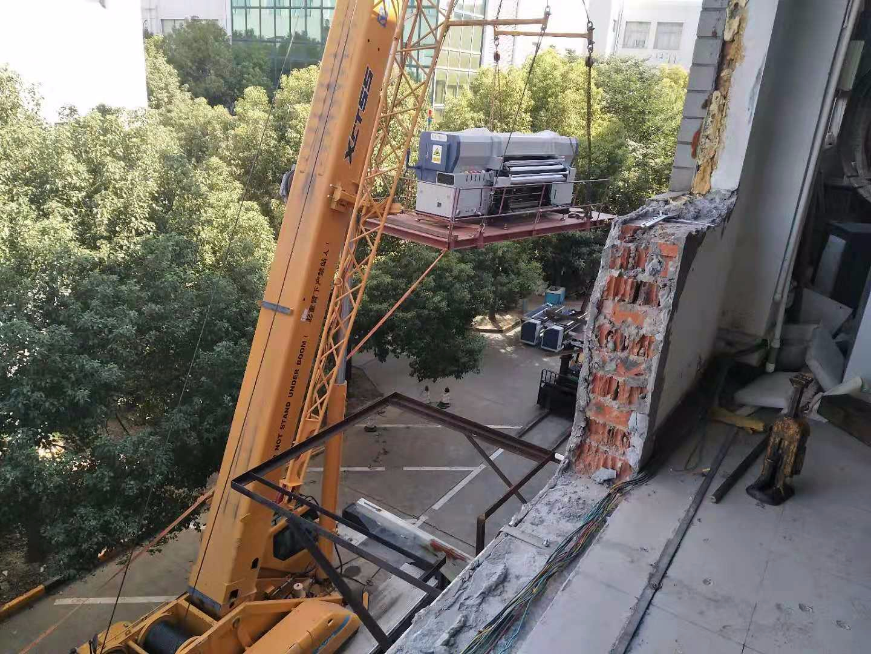 印染设备吊装上楼