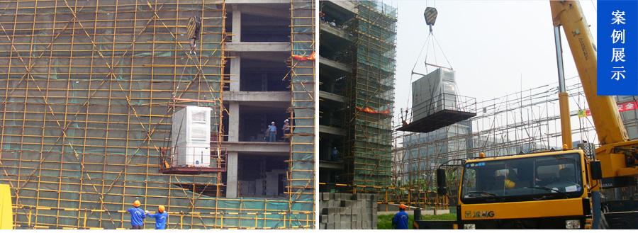 上海光学研究所24台冰水机高空吊装上楼工程