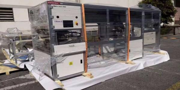 屹星公司解读:精密设备出口木箱包装的注意事项